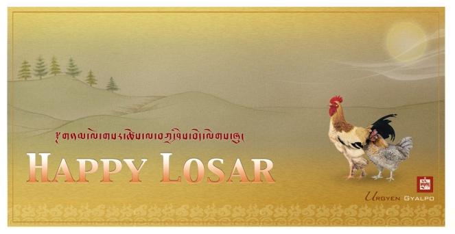 losar-card-2017